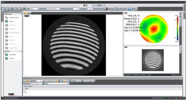 Optical Metrology Test Result